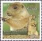 Praire Dog (Cynomys Mexcanus), stamp, MNH, 2015