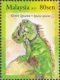 Green Iguana,  stamp, MINT, 2013