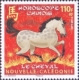 Chinese Horoscope: Year of the Horse, stamp, MINT, 2014
