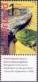 Green Iguana (Iguana iguana), stamp, MINT, 2013
