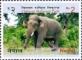 Elephant, stamp, MINT, 2015
