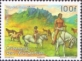 Feral Horses, stamp, MINT, 2012