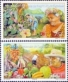 Flowers and Fruits, set of 2 stamps, MINT, 2014