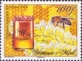 Bee and Honey, stamp, MINT, 2014