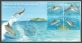 Dolphins, FDC with stamps, 2012
