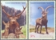 Red Deer and Iberia Ibex, set of 2 stamps, MINT, 2012