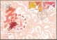 Lunar Horoscope - Year of the Rabbit, FDC, 2011
