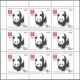 Panda. 50th anniversary of WWF, souvenir sheet, MINT, 2011