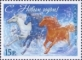 Happy New Year! Horses, stamp, MINT, 2014