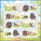 Service Breeds of Dogs, souvenir sheet, MINT, 2015