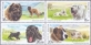 Service Breeds of Dogs, set of 4 stamps, MINT, 2015