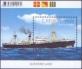 Slovene Ships - Rog, souvenir sheet, MINT, 2015