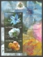 Flower breeding, souvenir sheet, MINT, 2011