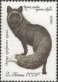 Silver Fox (Vulpes vulpes), stamp, MINT, 1980