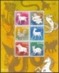 Zodiac: Goat, Monkey, Cock, Dog, Pig, Rat, souvenir sheet, MINT, 2014