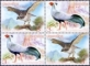 Goshawk and Siamese Fireback, Joint Issue Thailand-Korea, set of 4 stamps, MINT, 2015