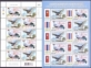 Goshawk and Siamese Fireback, Joint Issue Thailand-Korea, set of 2 souvenir sheets, 2015