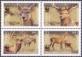 Bukhar Deer (Cervus elaphus bactrianus) (WWF), set of 4 stamps, Block of 4, MINT, 2009