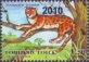 Leopard (Panthera pardus), overprinted stamp, MINT, 2010