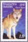 Wolf (Canis lupus), stamp, MINT, 2010