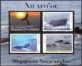 Whales  /Niuafo'ou/ (Part 2), souvenir sheet, MINT, 2012