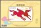 Year of the Horse, souvenir sheet, MINT, 2013