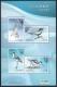 Birds of Taiwan, souvenir sheet, MINT, 2018