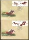 Horses in Sports, set of 2 FDCs, 2006
