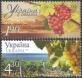 Viniculture, set of 2 stamps, MINT, 2011