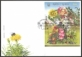 Summer. Flowers and Fruits, FDC, MINT, 2012