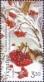 Viburnum berries, stamp, MINT, 2014