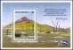Diplomatic Relations Uruguay-Nicaragua, Ruben Dario painting,  souvenir sheet, MINT, 2014