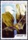 Vampire Bat (Desmodus rotundus), stamp, MINT, 2014