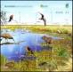 Wetlands in Uruguay,  souvenir sheet, MINT, 2015