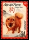 Chinese Horoscope - Dog, stamp, MINT, 2018
