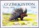 Indian crested porcupine (Hystrix indica), stamp, 2014