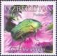 Green Rose Chafer (Cetonia aurata), stamp, 2016