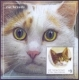 Cat Breeds, souvenir sheet with 1 stamp, MINT, 2013