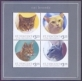 Cat Breeds, souvenir sheet with 4 stamps, MINT, 2013