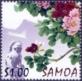 Flower Peony, stamp, MINT, 2011