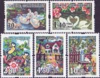 Birds, set of 5 stamps, MINT, 2015