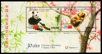 30 years diplomatic relations China-Uruguay,  souvenir sheet, MINT, 2018